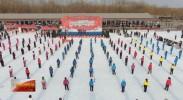 银川市全域旅游冰雪嘉年华启动 120万张免费券嗨不停!