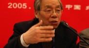 王家福:一生执着推动中国法治前行