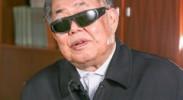 """郑举选:汉正街""""盲侠""""传奇"""