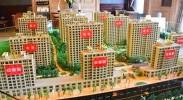 下月起银川施行房地产企业红黑名单制度