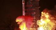 """""""中星2D""""卫星成功发射 中国航天2019年实现开门红"""