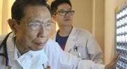 钟南山:公共卫生事件应急体系建设的重要推动者
