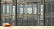 【全面从严治党永远在路上】宁夏:国家监察体制改革试点工作初见成效