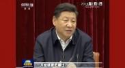 以习近平同志为核心的党中央关心长江经济带发展纪实