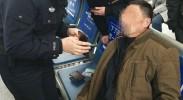 儿子欠下巨额赌债 男子绝望在火车站服4盒药自杀