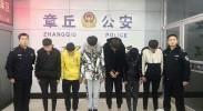 六青年穿日本军服在济南招摇过市态度嚣张:已拘留