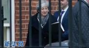 """英国首相呼吁议会支持""""脱欧""""协议"""