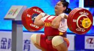 举重世界杯收官:中国队31金九破世界纪录