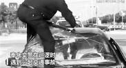 汽车追尾驾驶员难逃离 协警手撕挡风玻璃:救人要紧