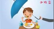 """世界减盐周丨别让食物的""""盐值"""",成为全家人的""""健康杀手"""""""