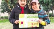 """六年级女生为环卫工妈妈手绘超暖心""""安全工作手册"""""""