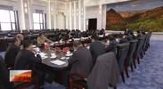 自治区党委全面依法治区委员会召开第二次会议 石泰峰主持会议并讲话