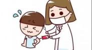 预防接种——儿童的保护伞