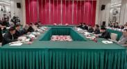 快讯|闽宁互学互助对口扶贫协作第二十三次联席会议在福州召开