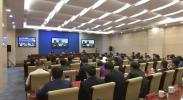 自治区政府召开廉政工作电视电话会议
