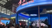 快讯   深圳文博会今日开幕 宁夏团携七大版块精彩内容展示塞上江南美丽画卷