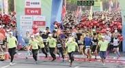 2019银川国际马拉松赛26日开赛