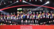 中国队时隔四年重夺苏迪曼杯 实现11冠