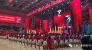 快讯!宁夏回族自治区第九届少数民族传统体育运动会开幕(附首日观赛指南)