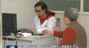 """【爱国情 奋斗者】""""钥匙医生""""严正:24年守护百姓健康"""