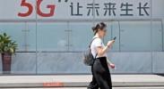 我国将发5G商用牌照 进入商用元年——专家解读我国5G产业发展