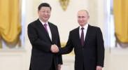 重要时刻,习主席和普京总统把中俄关系领进新时代
