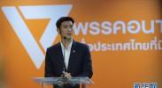 泰国政坛新星将与现任总理巴育竞争总理之位