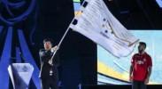 第30届世界大学生夏季运动会在意大利那不勒斯闭幕