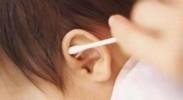掏耳朵是个技术活儿 操作不当或引发感染