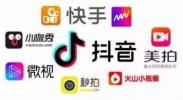"""5G到来短视频或迎新一轮爆发 修改著作权法莫让平台""""甩锅"""""""