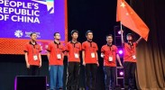 国际数学奥赛中国队4年后重登第一,6名队员均获金牌