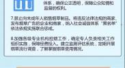 """【图解】2030年吸烟率要降至20%!任务艰巨,""""健康中国行动""""打算这么做"""