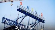 中卫南站黄河大桥(二)