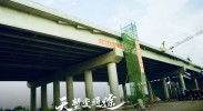 中卫南站黄河大桥(三)