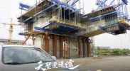 中卫南站黄河大桥(四)