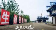 中卫南站黄河大桥(八)