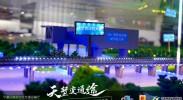 中卫镇罗黄河大桥(六)