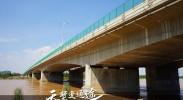中卫黄河大桥(五)