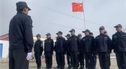 【边疆党旗红】  青藏铁路通天河护路大队:雪域天路守护者