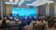 江苏·宁夏企业贸易投资暨产业园区合作对接会在银川举行 共签约项目42个 计划总投资200.33亿元