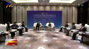第三届中国-阿拉伯国家技术转移与创新合作大会在银川举行