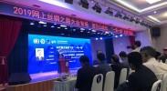 2019网上丝绸之路大会专场贺兰山论坛举行