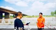 京藏高速吴忠黄河大桥(十)