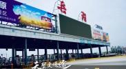 银川兵沟黄河大桥(九)