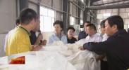 咸辉调研石嘴山市部分开发区:加快园区提档升级 促进企业提质增效