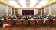 自治区召开港澳台侨同胞迎中秋 庆国庆座谈会 石泰峰出席会议并讲话