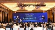 宁夏银川: 5G与人工智能融合助力新丝路