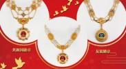 一图读懂中华人民共和国国家勋章、友谊勋章和国家荣誉称号奖章