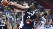 篮球世界杯四分之一决赛:美国队无缘半决赛