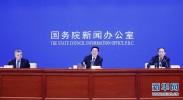 雪域高原开出富强之花——新中国成立70年西藏各项事业蒸蒸日上